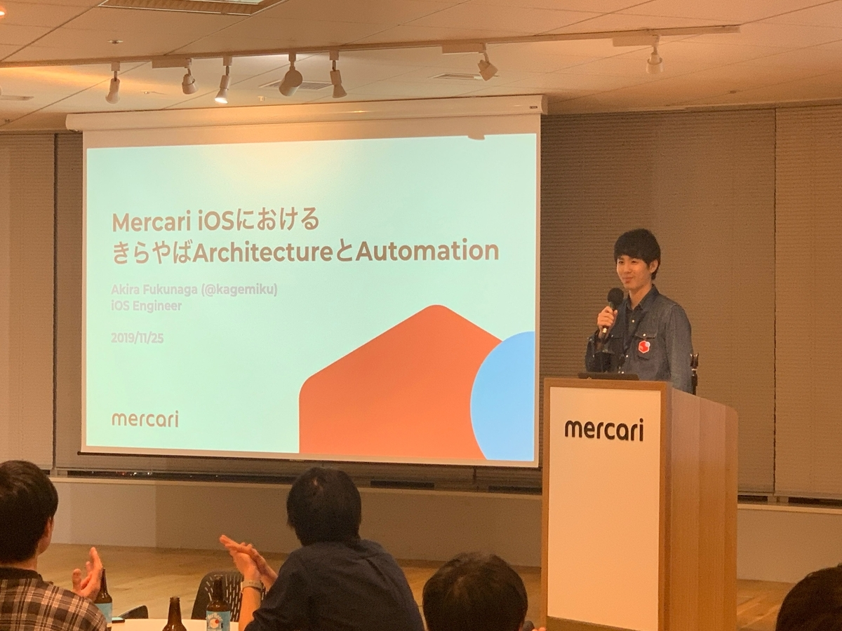 Mercari Engineer's meetup for students vol.3を開催しました #mercari_student