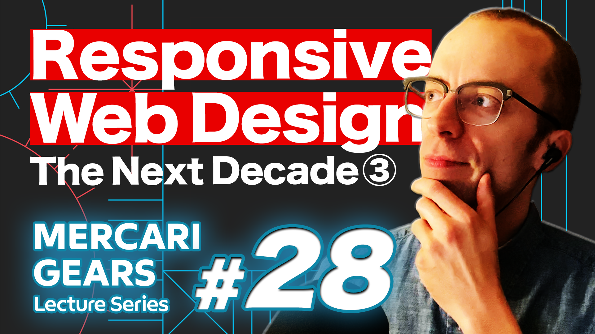 Ethan Marcotteの動画REsponsive Web Design - The Next Decadeのサムネイル