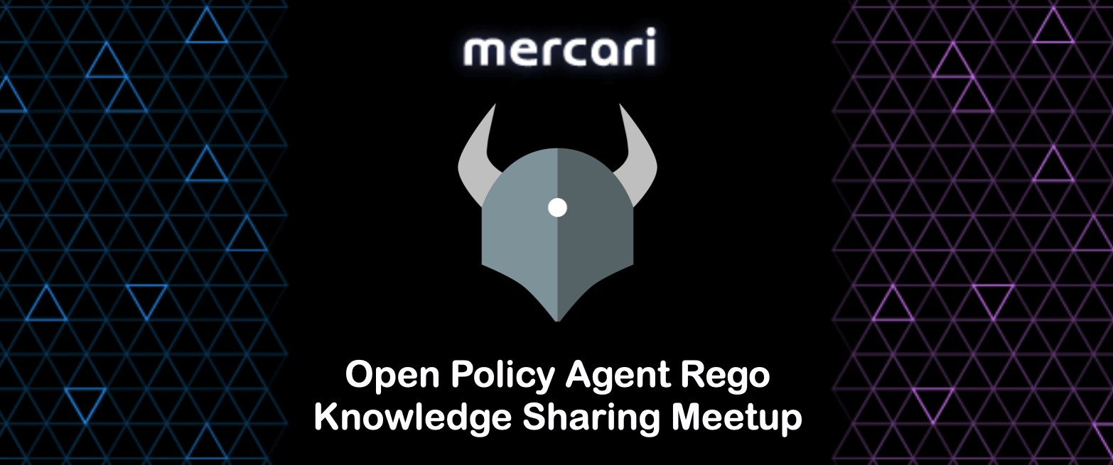 Open Policy Agent Rego Knowledge Sharing Meetupを開催しました #opa_rego