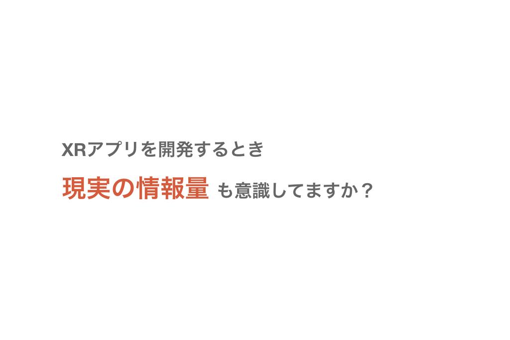 f:id:ash_yanagisawa:20181208040021j:plain