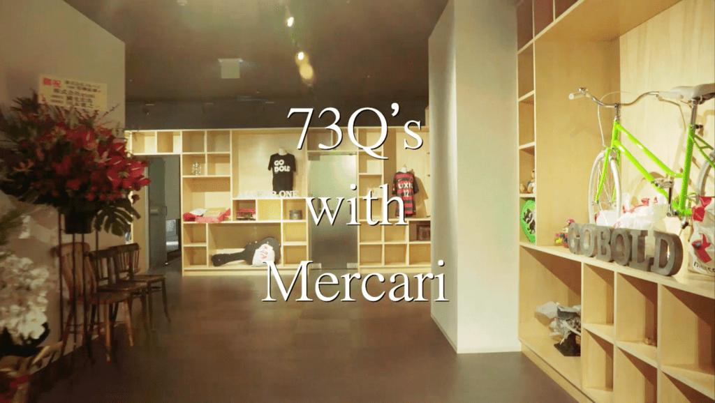 f:id:mercan:20171222163421p:plain