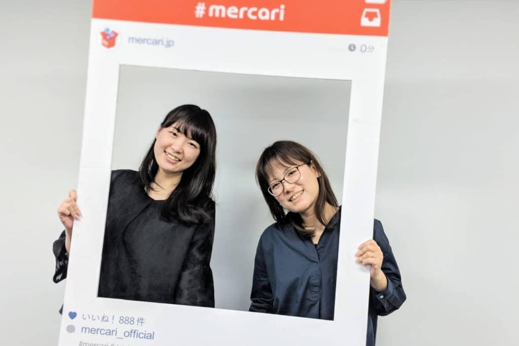 f:id:mercarihr:20180516120104j:plain