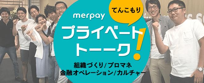 f:id:mercan:20180828135209p:plain