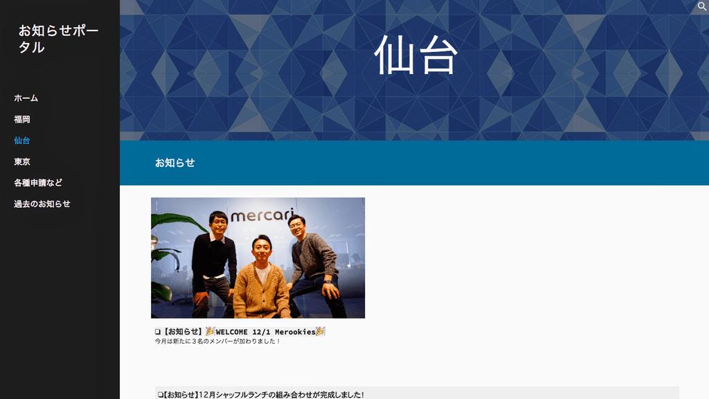 f:id:mercan:20181212181145p:plain