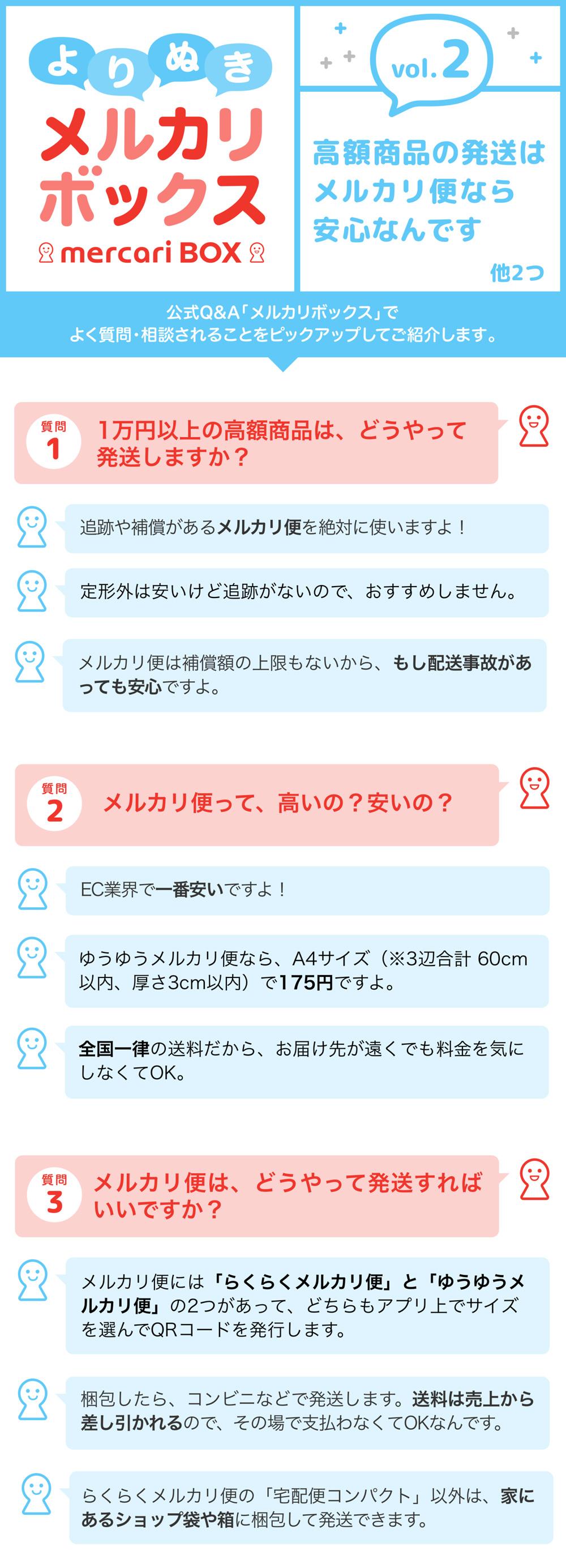 yoribo.jpg