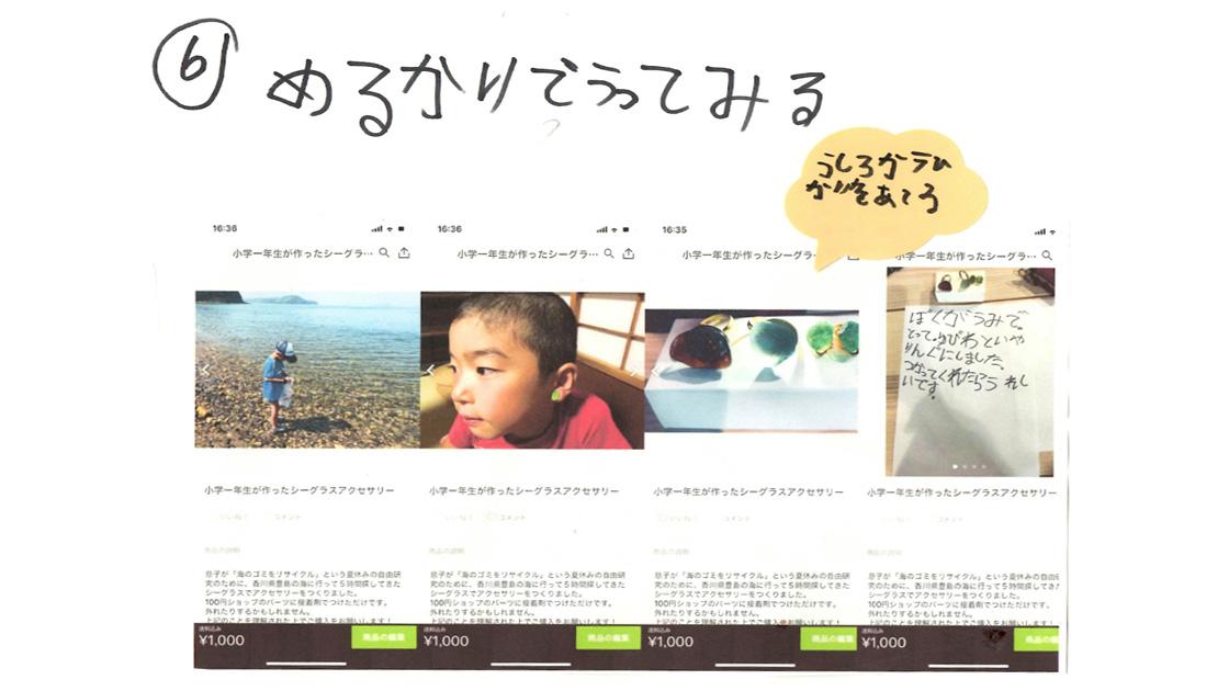 interview-kanata-kun01.jpg