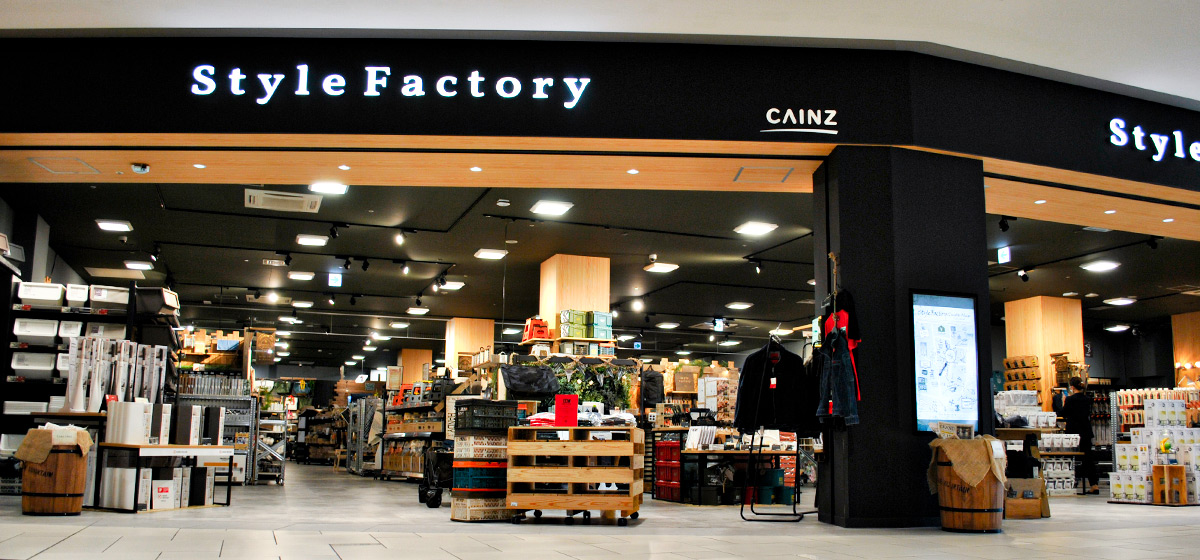 Style Factory ららぽーと海老名店