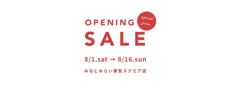 OPENING SALE みなとみらい 8/1 – 8/16店舗内風景
