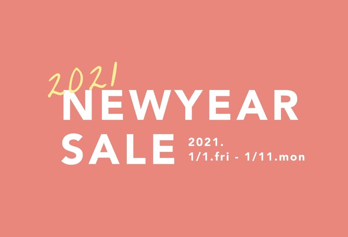 2021年初売り「NEW YEAR SALE 2021」店舗内風景