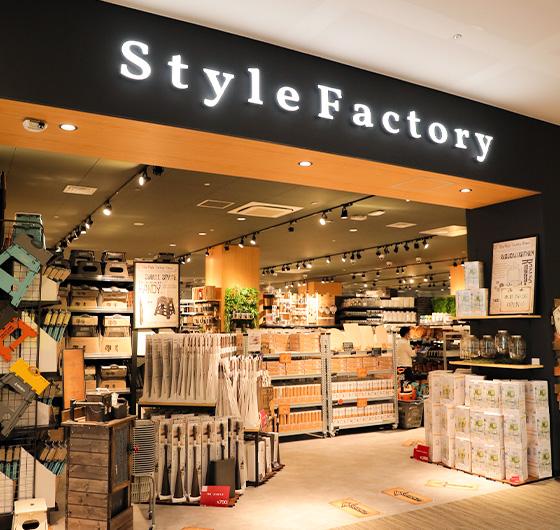 東京初出店 Style Factory ららぽーと立川立飛店 オープン!暮らしを楽しむアイテムと新しいDIY空間イメージ画像