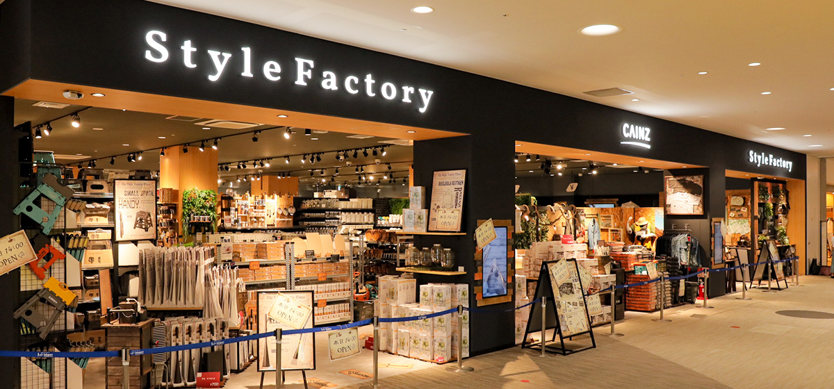 東京初出店 Style Factory ららぽーと立川立飛店 オープン!暮らしを楽しむアイテムと新しいDIY空間店舗内風景
