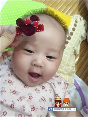 媽媽我想嫁去台南