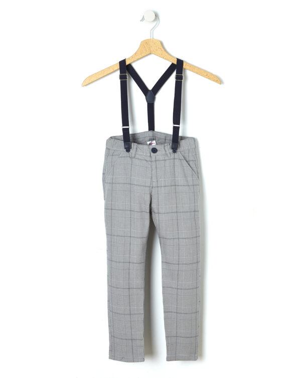 Pantalón clásico con tirantes - Prenatal 2