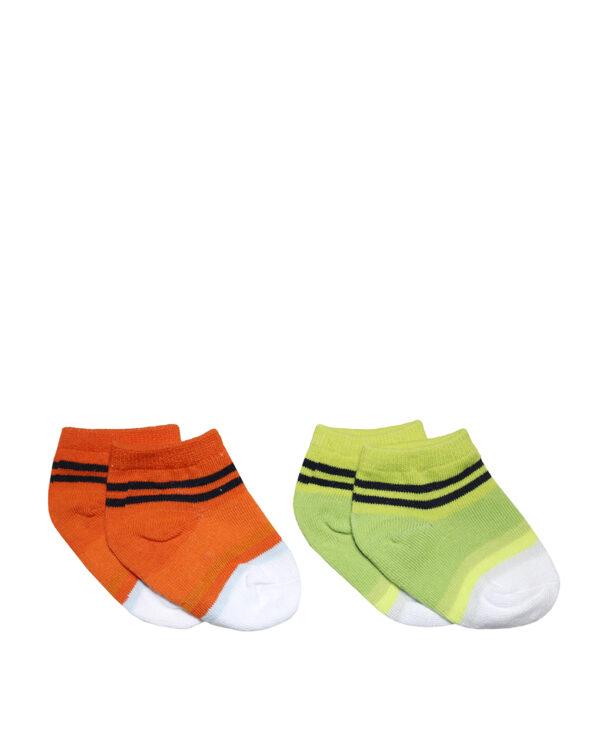 Pack de 2 pares de calcetines - Prénatal
