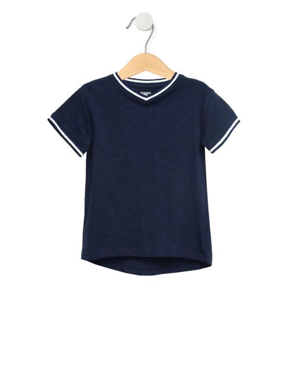 Camiseta de media manga básica - Prénatal