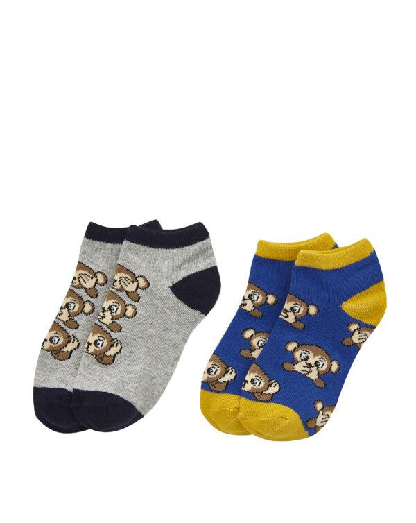 Pack de 2 pares de calcetines cortos de algodón - Prénatal