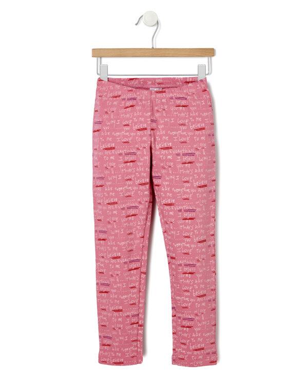 Pijama de felpa estampado - Prenatal 2