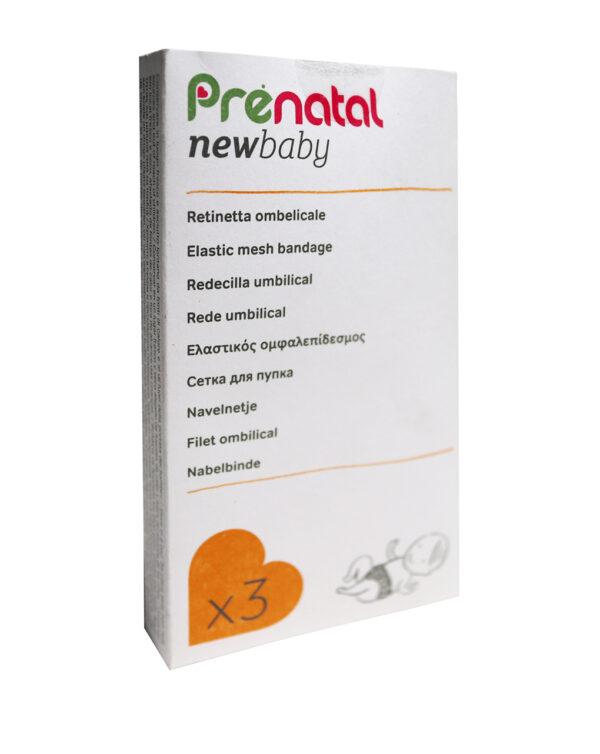 Redecilla umbilical - Prénatal
