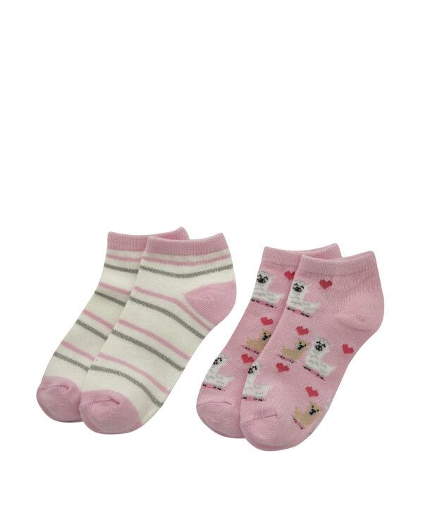 Pack 2 calcetines - Prénatal
