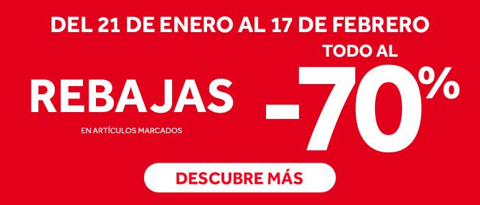 Promoción rebajas ACCESORIOS CASA banner promozional