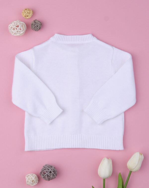 Cárdigan blanco de niño - Prenatal 2