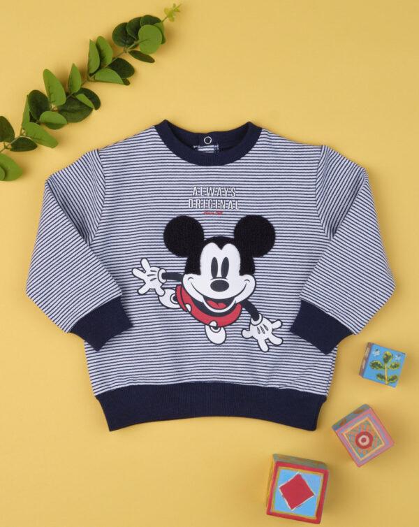 "Sudadera de niño ""Mickey Mouse"" - Prénatal"