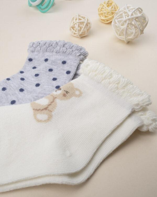 Pack 2 calcetines de niña crema y gris - Prénatal