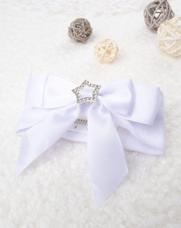 """Cinta para el pelo blanca """"Estrella"""" - Prénatal"""