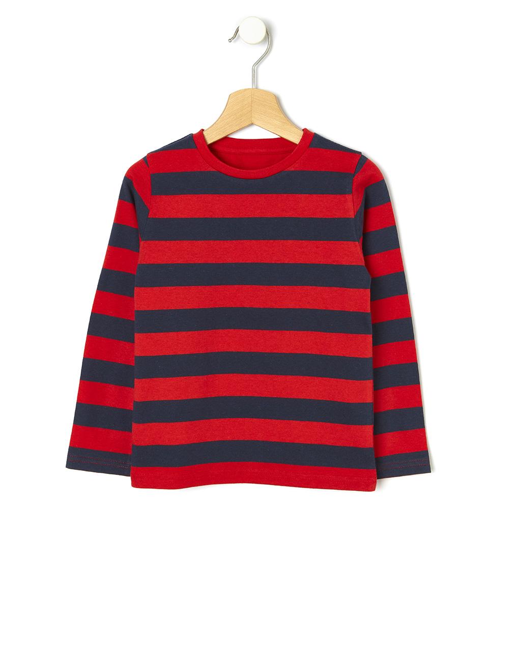 T-shirt με Ρίγες  Μεγ.8-/9-10 ετών για Αγόρι