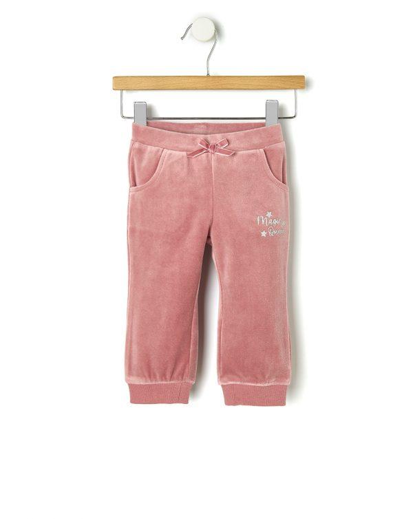 Παντελόνι Σενιλ Ροζ με Στάμπα Glitter για Κορίτσι