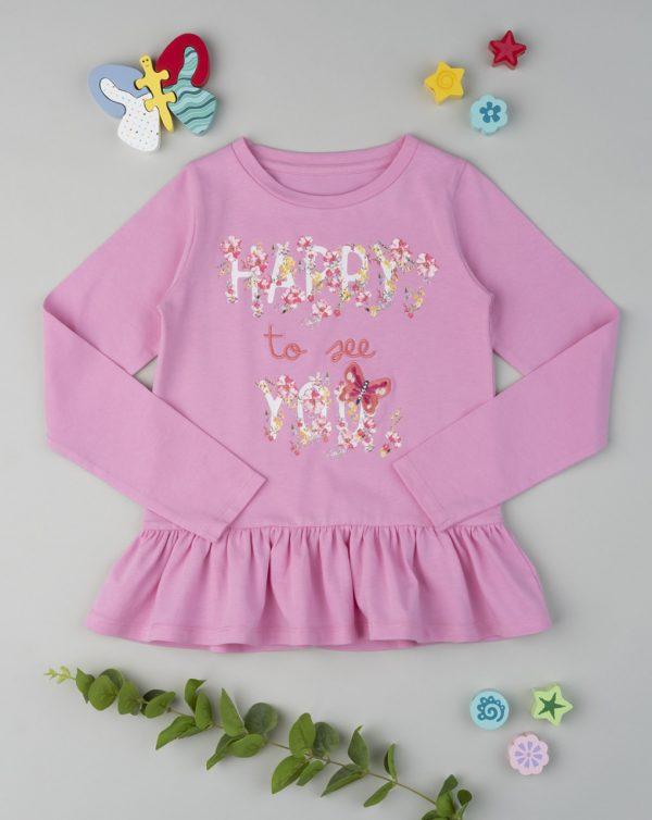 Μπλούζα Μακρυμάνικη Ροζ με Λουλούδια για Κορίτσι
