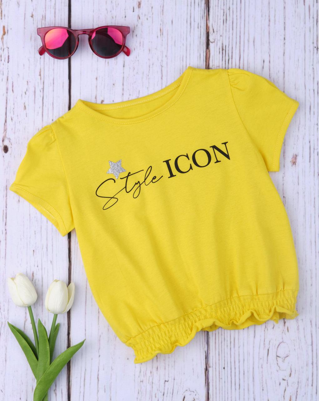 T-shirt Κίτρινο με Λάστιχο για Κορίτσι