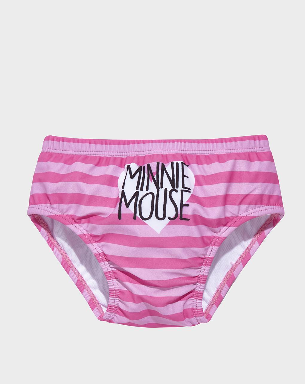 Μαγιό Ριγέ Ροζ Minnie για Κορίτσι