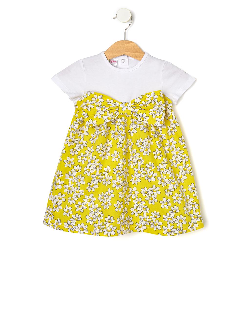 Φόρεμα Popeline με Στάμπα Μαργαρίτες για Κορίτσι