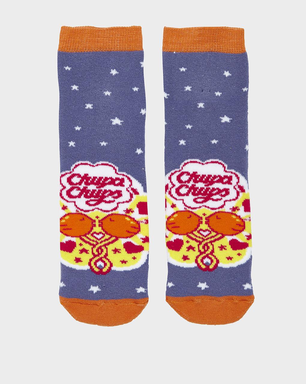 Κάλτσες Αντιολισθητικές Γκρι Chupa Chups για Κορίτσι
