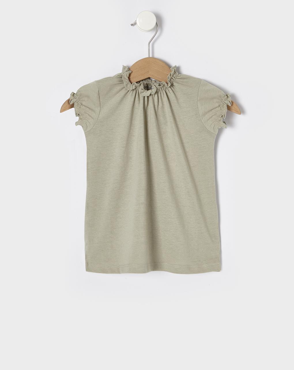 T-Shirt Basic Ανοιχτό Πράσινο για Κορίτσι