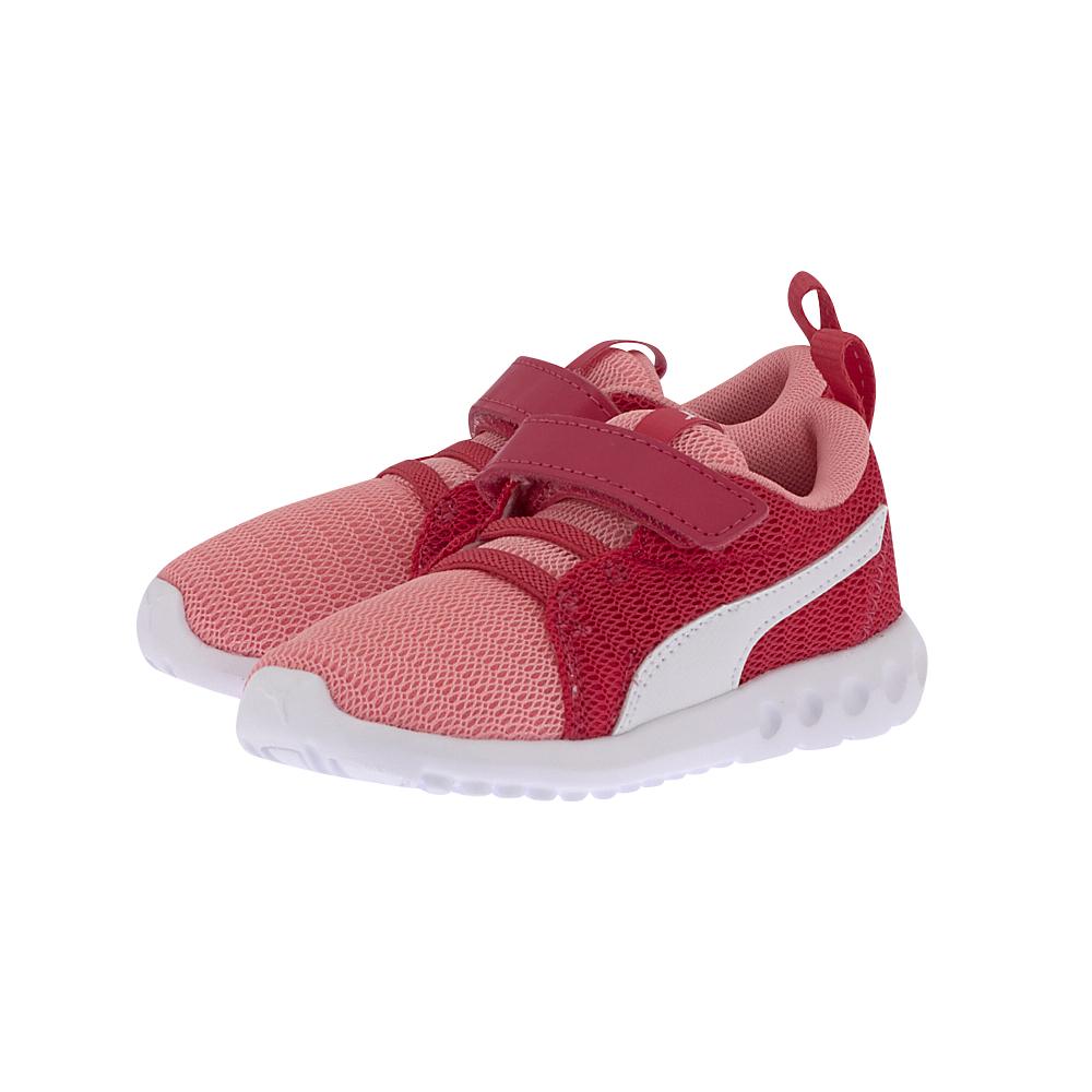 Αθλητικά Παπούτσια Puma 190565 Carson 2 V PS Peach Μεγ.28-35 για Κορίτσι