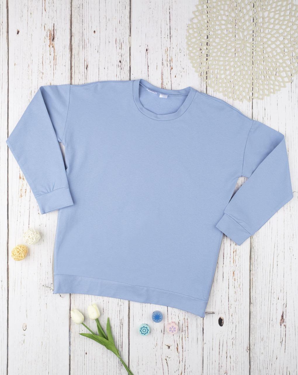 Γυναικεία Μπλούζα Θηλασμού με Φερμουάρ