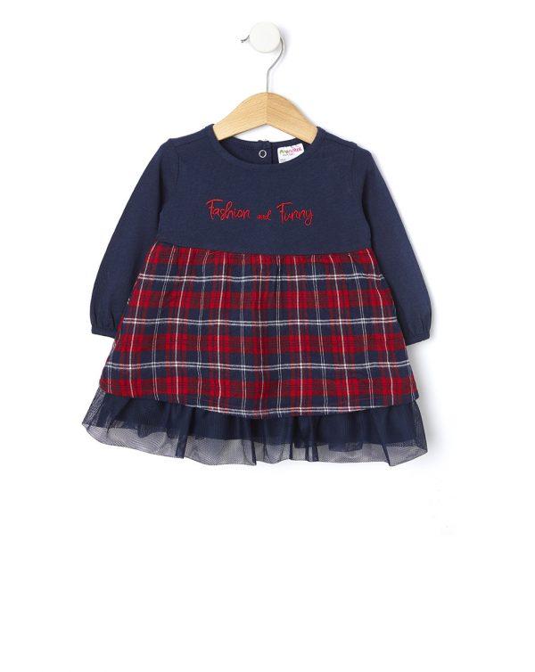 Φόρεμα Καρό με Τούλι για Κορίτσι
