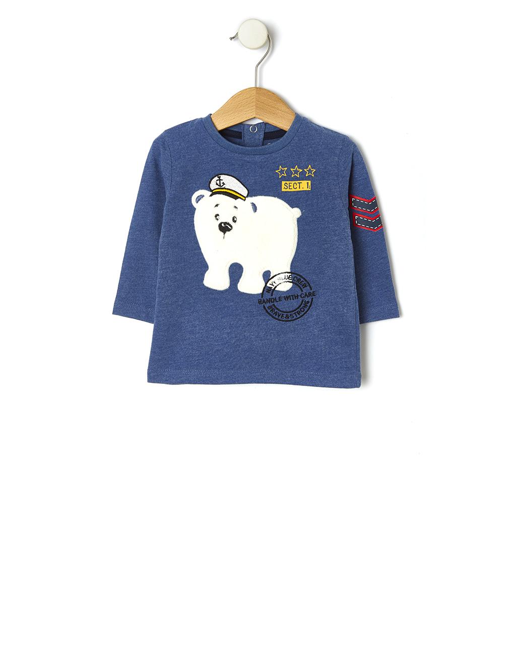 Μπλούζα Μακρυμάνικη Μπλε με Αρκούδα για Αγόρι