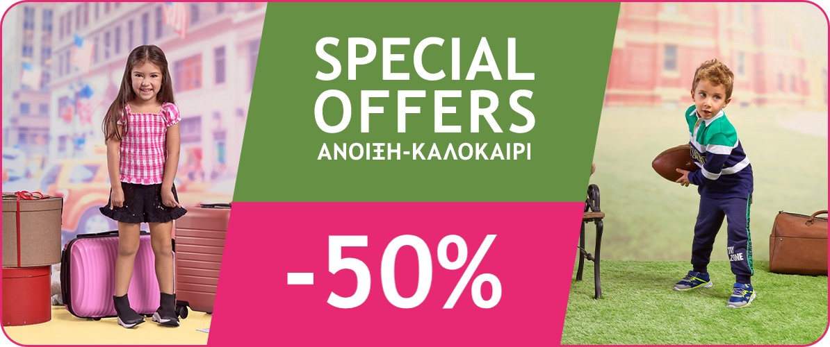Spring – Summer Offers