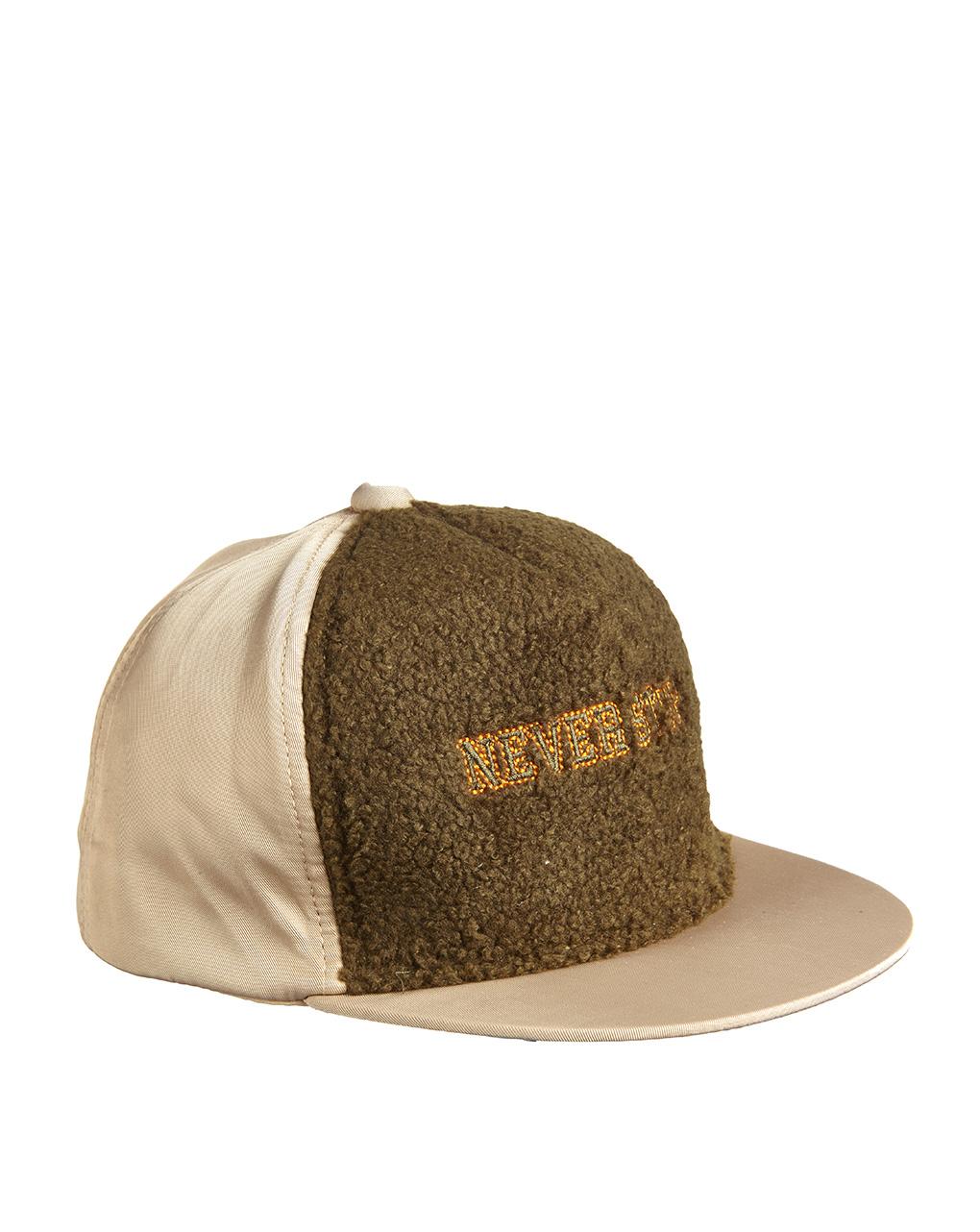 Καπέλο του Baseball για Αγόρι