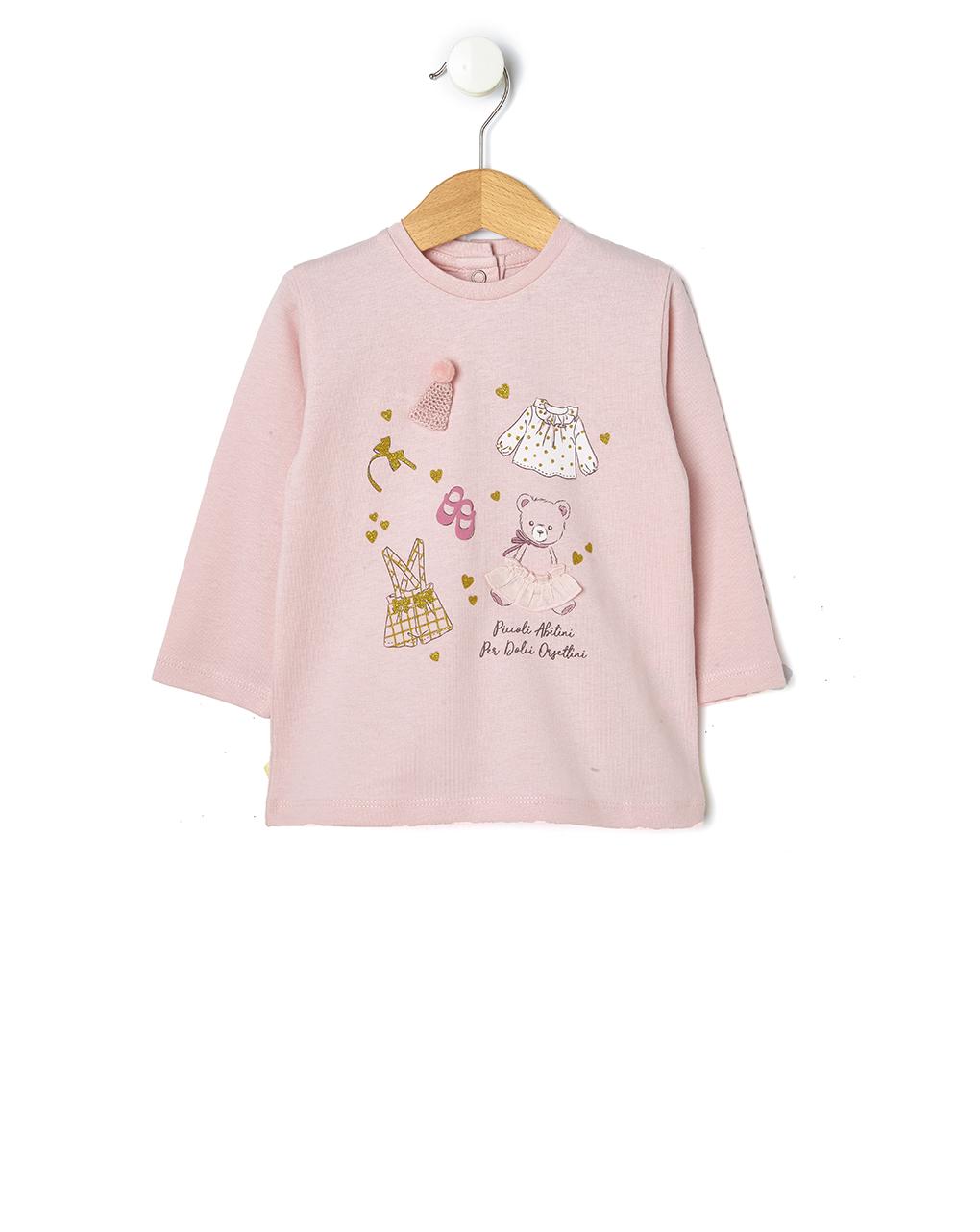 T-shirt Ροζ με Στάμπες για Κορίτσι