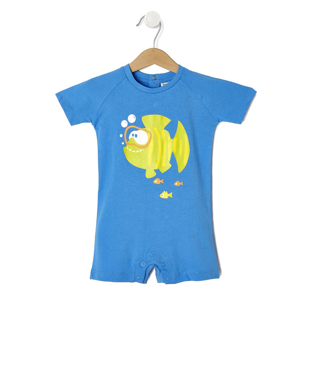 Πιτζάμα Μπλε με Ψάρι για Αγόρι