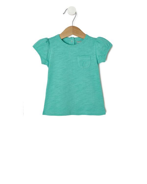 T-Shirt Jersey Basic Πράσινο με Τσέπη για Κορίτσι