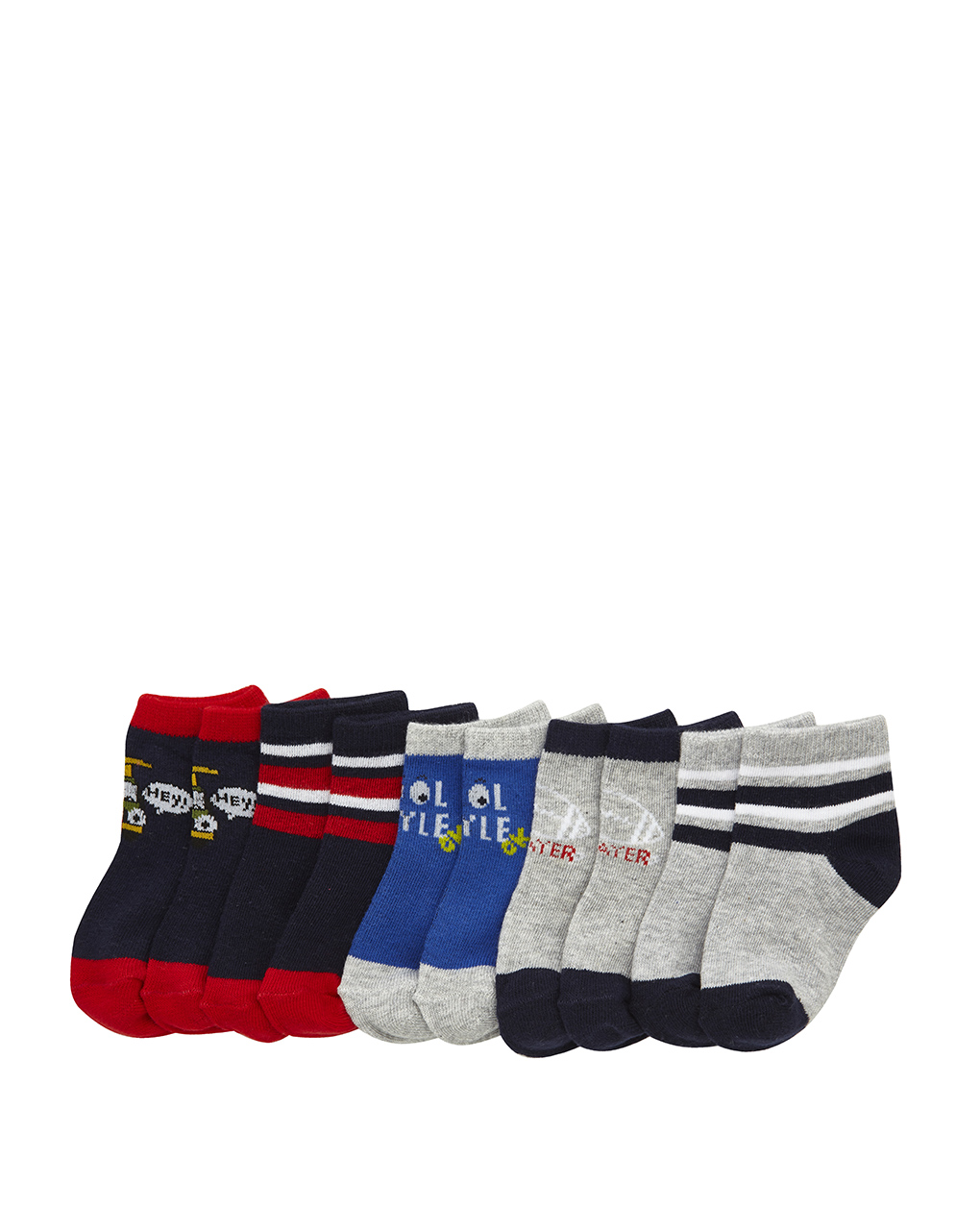 Κάλτσες Κοντές Πακέτο Χ5 για Αγόρι