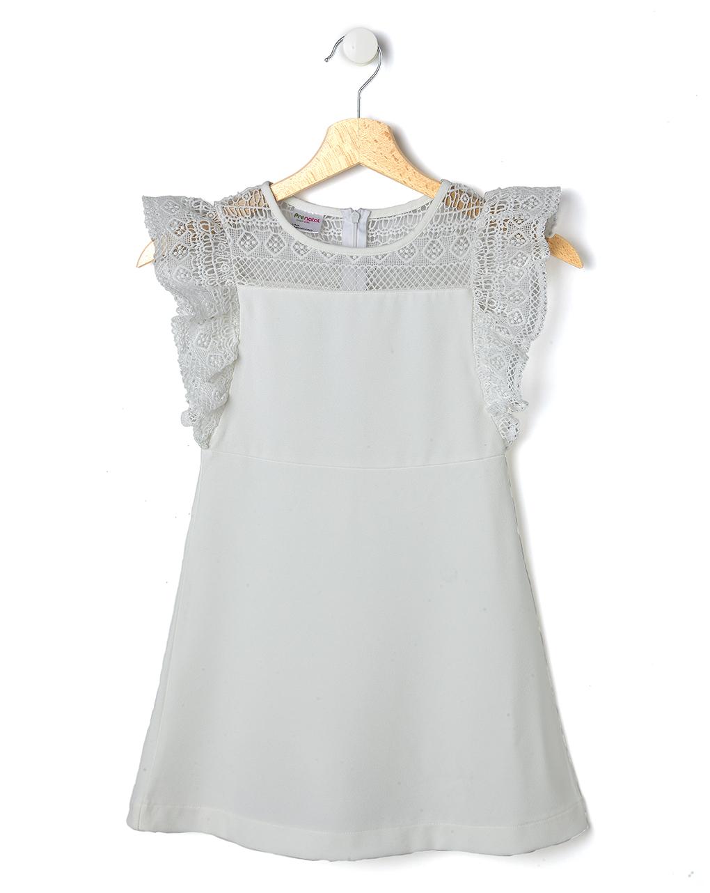 Φόρεμα Εκρού με Δαντέλα για Κορίτσι