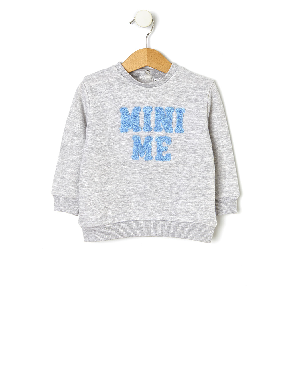 Μπλούζα Φούτερ Mini Me για Αγόρι