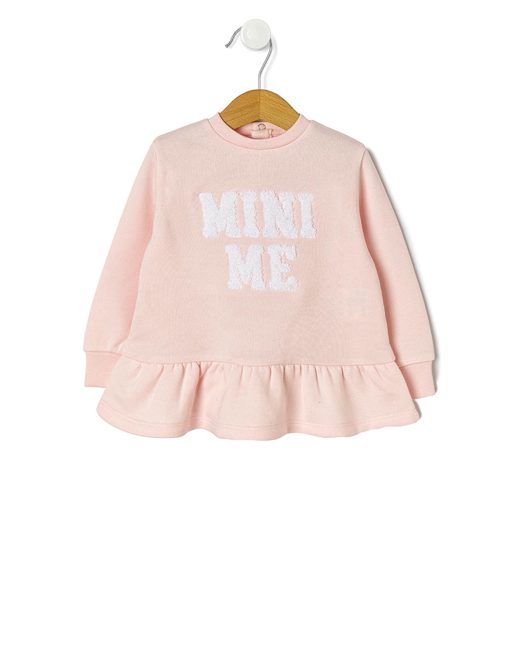 Μπλούζα Φούτερ Mini Me για Κορίτσι