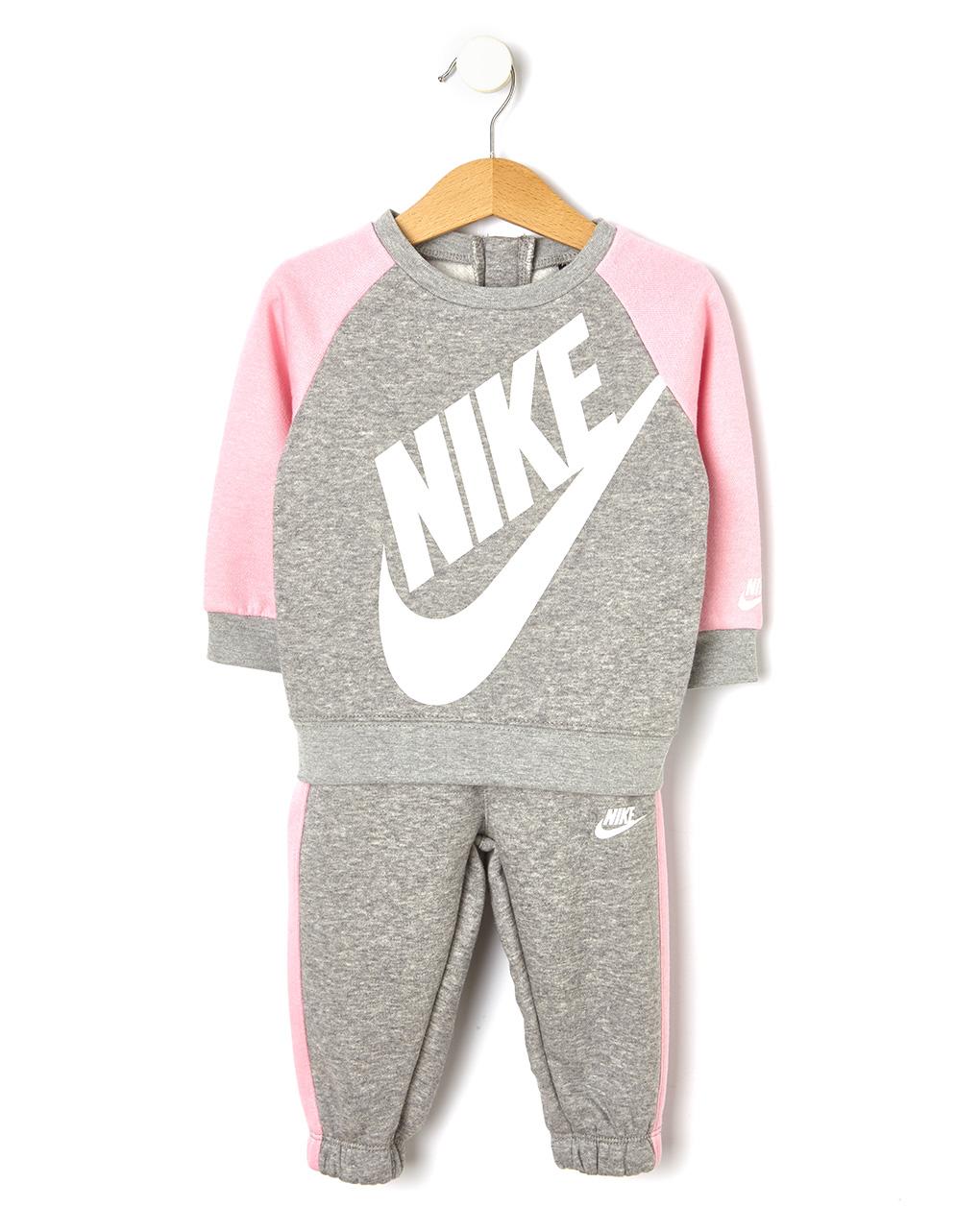 Φόρμα Nike για Κορίτσι